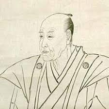konyo