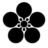 加賀梅鉢紋