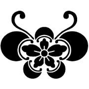 五つ木瓜胡蝶