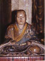日野富子の画像