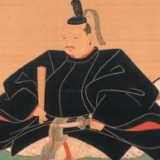 吉川元春の家紋