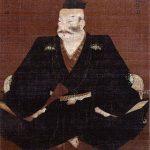 saitoyoshitatsu