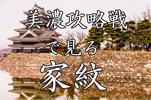 minokouryaku