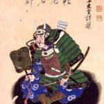 morinagayoshi