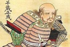 服部半蔵の家紋「八桁車の内堅矢」を解説|伊賀忍者を率いて秀吉を支えた戦国武将