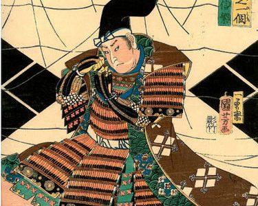 信玄の弟・武田信繁の家紋はやはり「武田菱」川中島で戦死した戦国武将