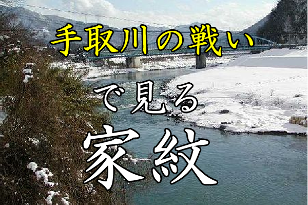 tedorigawa
