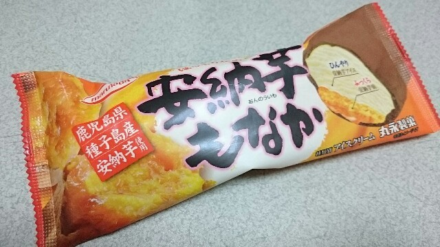 丸永製菓の安納芋もなか