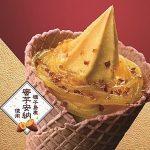 安納芋ソフトクリームが絶品!!ミニストップ・広島の店舗まとめ