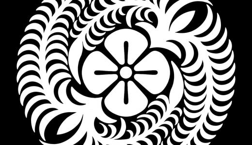[歌舞伎]大和屋の家紋「花勝見」を解説!代表的な主な名跡・役者まとめ