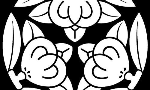 [歌舞伎]伊丹屋の家紋「三つ橘」を解説!代表的な主な名跡・役者まとめ