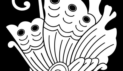 [歌舞伎]播磨屋の家紋「揚羽蝶」を解説!代表的な主な名跡・役者まとめ