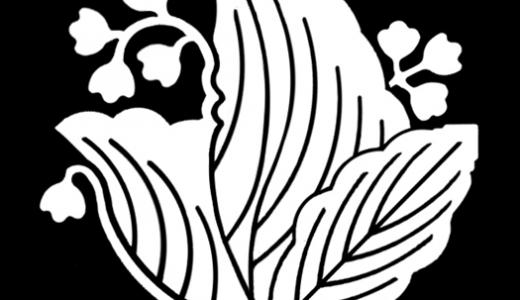 [歌舞伎]萬屋の家紋「桐蝶」を解説!代表的な主な名跡・役者まとめ