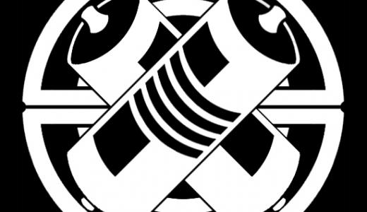[歌舞伎]加賀屋の家紋「成駒屋祇園守」を解説!代表的な主な名跡・役者まとめ