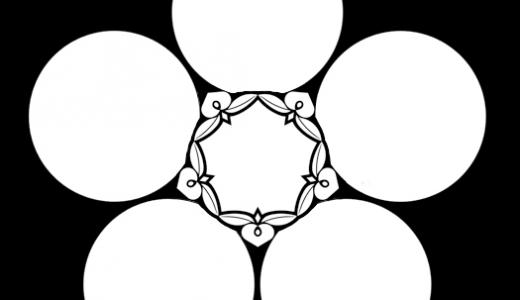 [歌舞伎]山城屋の家紋「五つ藤重ね星梅鉢」を解説!代表的な主な名跡・役者まとめ