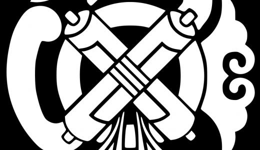 [歌舞伎]髙砂屋の家紋「祇園守」を解説!代表的な主な名跡・役者まとめ