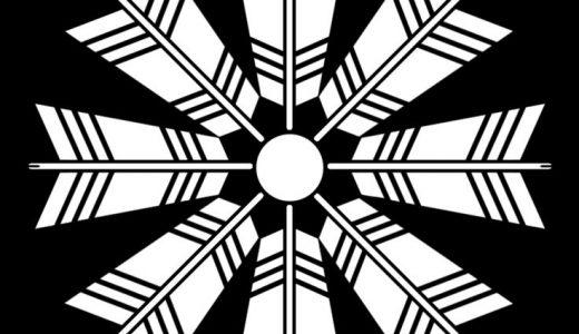 [歌舞伎]天王寺屋の家紋「八本矢車」を解説!代表的な主な名跡・役者まとめ