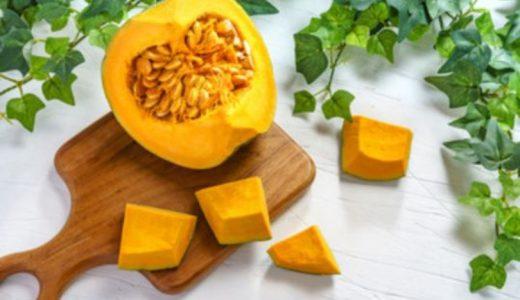 かぼちゃの保存方法まとめ|冷蔵・冷凍・常温での保存期間の目安はどのくらい?