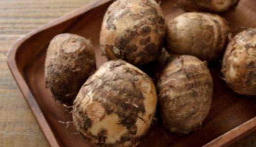 里芋の保存方法まとめ|冷蔵・冷凍・常温での保存期間の目安はどれくらい?