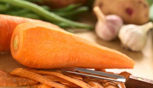 にんじんは皮ごと食べても大丈夫?皮の簡単な剥き方・おすすめレシピ