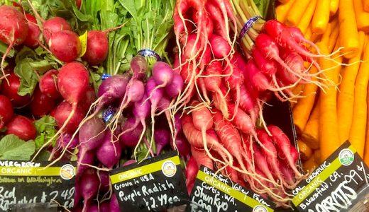 ニンジンの西洋種と東洋種の違いとは?栽培期間・育てやすさ・栄養成分で比較