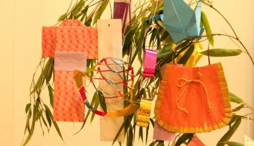 おしゃれで簡単!七夕飾りの折り紙|スイカ・ハート・貝(貝殻)・野菜・魚の手作り製作