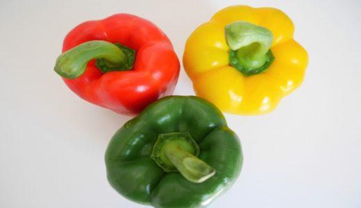 ピーマンとパプリカの違いは?由来・色・味・大きさ・栄養は何が違う?