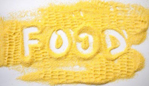 フラワーコーンの特徴・旬の時期まとめ|粉に挽いて使用されるとうもろこし