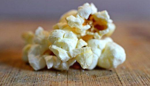 イエローポップコーンの特徴・旬の時期まとめ|人気のお菓子ポップコーンになるとうもろこし