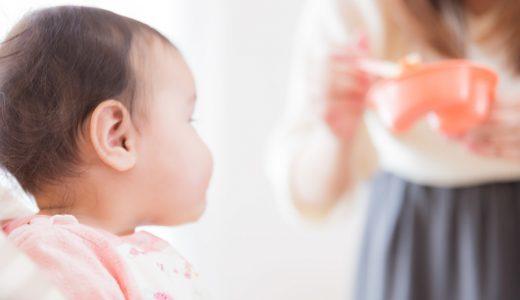ねぎを離乳食に使うには生後何か月から?注意点など