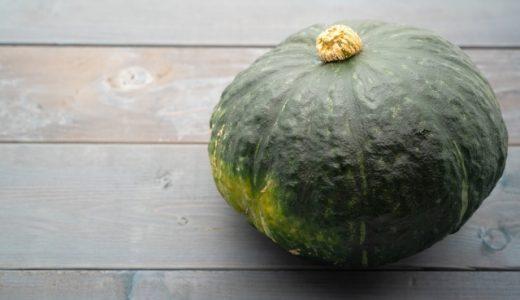 かぼちゃの人気品種ランキング27品種まとめ!おいしいかぼちゃはどれ?