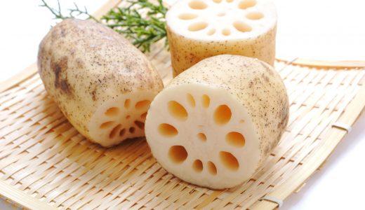 レンコンの皮は食べられる!皮ごと食べるメリットとデメリット、おすすめレシピまとめ