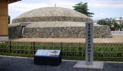 武蔵府中熊野神社古墳は府中のパワースポット!解説とアクセス・周辺おすすめランチまとめ