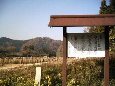 赤坂天王山古墳を解説!アクセス・周辺おすすめランチまとめ