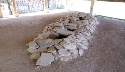 神原神社古墳からは珍しい魏の銅鏡が出土!解説とアクセス・周辺おすすめランチまとめ