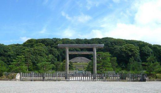 伏見桃山陵の参拝方法や散策コースを解説!アクセス、おすすめ周辺ランチまとめ