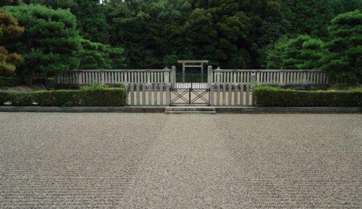 佐紀石塚山古墳(成務陵)は成務天皇の御陵で全国第26位の大きさ!解説とアクセス・周辺おすすめランチまとめ