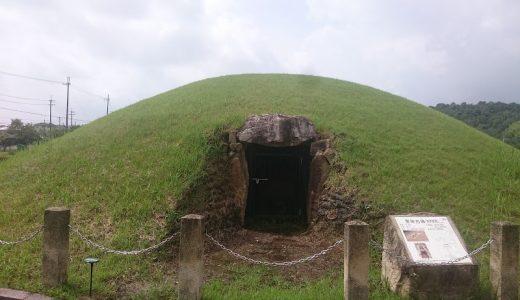 愛染古墳はほかの場所から引っ越してきた珍しい古墳! 解説とアクセス・周辺おすすめランチまとめ