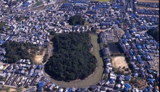 築山古墳は全国第28位の大きさ!解説とアクセス・周辺おすすめランチまとめ