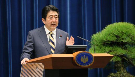 首相官邸の家紋は五七桐紋!政府・内閣府の家紋は天皇や秀吉も使っていた理由