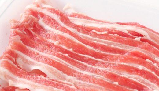 豚肉の保存方法|冷蔵・冷凍・下味を漬けて・茹でてからの保存期間や日持ちさせる方法