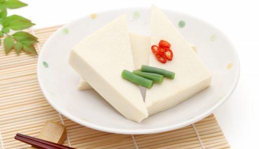 高野豆腐の保存方法・保存期間の目安を解説!冷蔵・冷凍・常温保存の方法は?戻し方は?