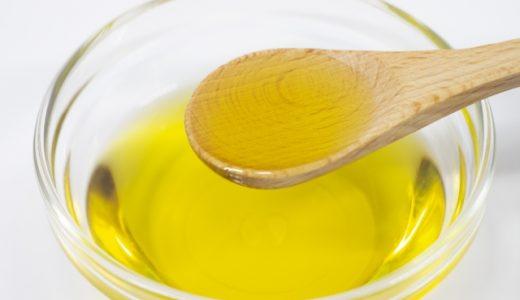 オリーブオイルの保存方法、保存期間は?|すごい効能と美容効果もご紹介します