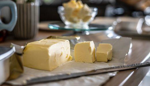 バターの保存方法・保存期間の目安を解説!冷蔵・冷凍保存のポイントは?常温はNG?カビを防ぐ保存のコツ!