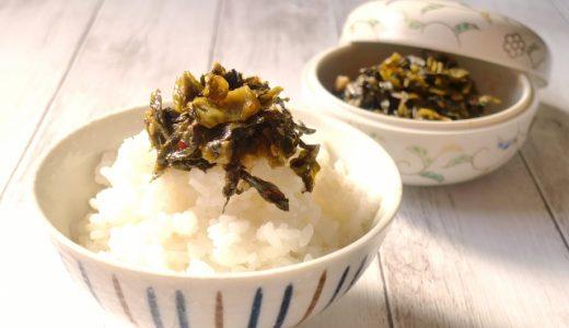 【福岡・熊本】高菜は九州が有名?名産地の美味しい品種をご紹介