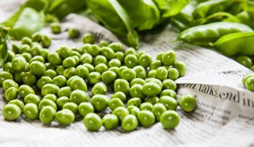 グリーンピースむき身10粒(10g)1カップ(130g)のカロリーと糖質は?栄養成分・廃棄率も解説!