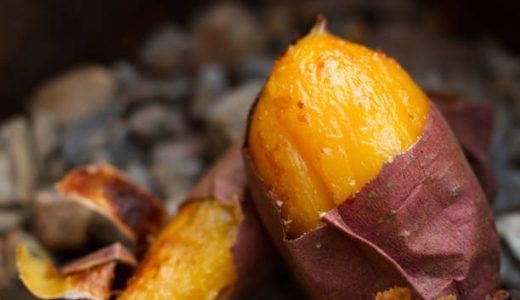 スーパーの焼き芋はなぜ甘いの?理由・添加物はない?|甘いさつまいもの品種も!