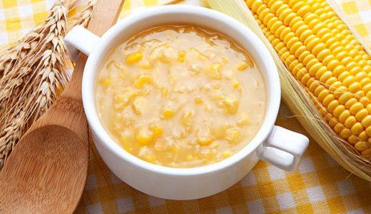 コーンスープを製氷皿で冷凍保存!作り置きにおすすめのスープレシピも