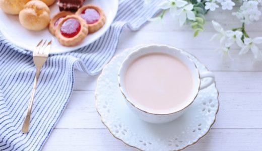 ロイヤルミルクティー1杯(160g)のカロリーと糖質は?栄養成分も解説!