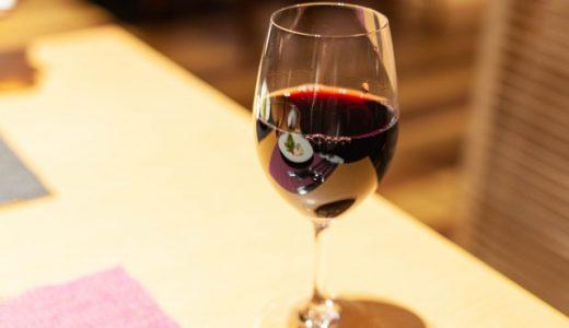赤ワイングラス1杯(100ml)のカロリーと糖質は?栄養成分も解説!